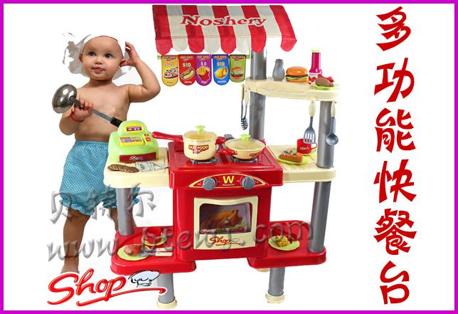 幼儿园角色游戏玩具丨幼儿园串珠积木丨幼儿园玩具厂温州高清图片